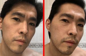 que balsamos de crecimiento para barba funcionan, es posible que salga barba si mi pelo es escaso, tengo poca barba sirve un balsamo de crecimiento, fearless for men funciona perfecto