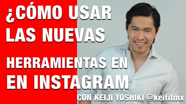consejos para publicar en instagram y mejorar tus seguidores